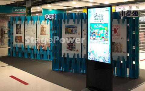 exhibition_11edited